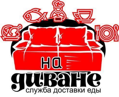 сайт «На диване»