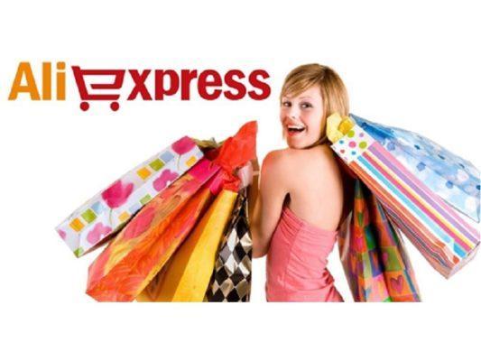 Бесплатная доставка на Алиэкспресс