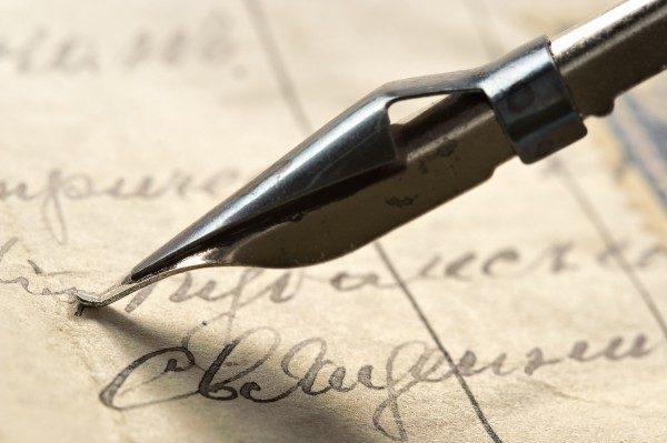Правила написания и размещения статей