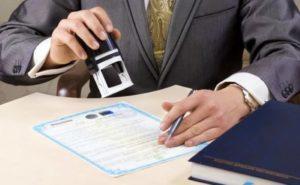 Процесс оформления ипотеки ИП