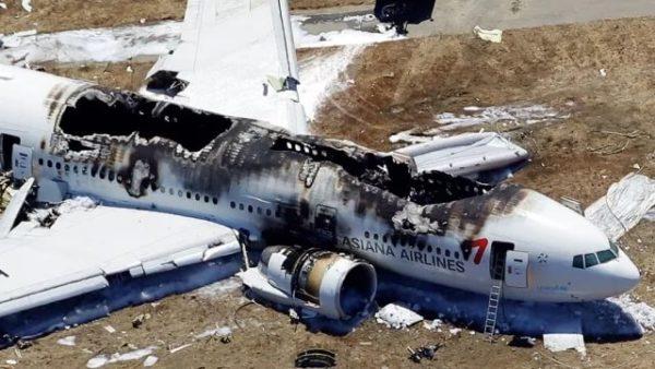 Статистика авиакатастроф в США