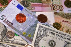 Каким образом формируется месячный курс валют