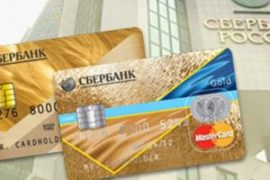 Как оформить золотую кредитную карту от Сбербанка