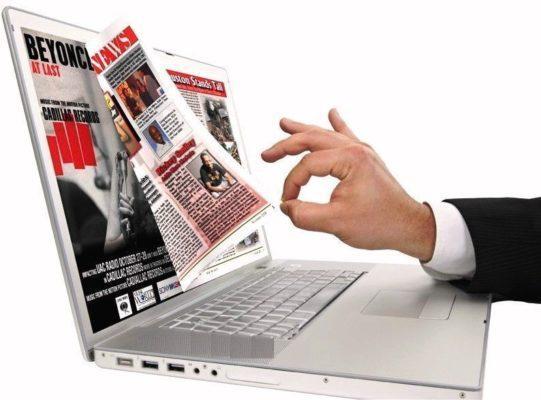 Электронные журналы лучше печатных СМИ