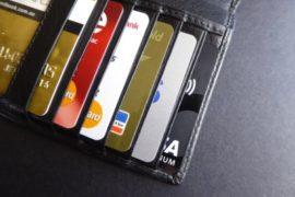 Стоит ли брать кредит в 2017 году