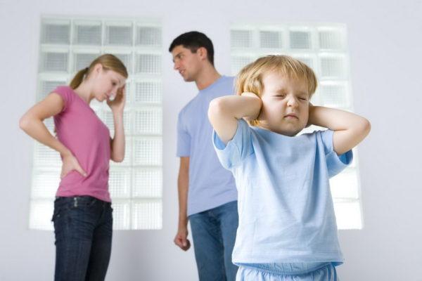 Особенности воспитания в семье