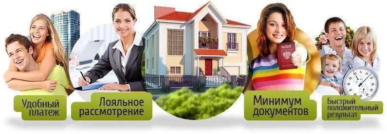 Воронежская обл, воронеж г, левобережный р-н, ильюшина ул, 13