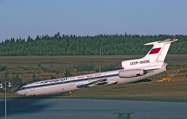 Авиакатастрофы СССР