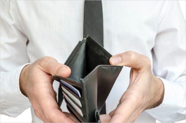 Способы выплаты денег за работу