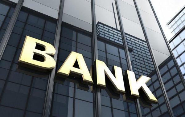 Статистика банков