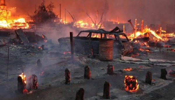 Последствия пожаров