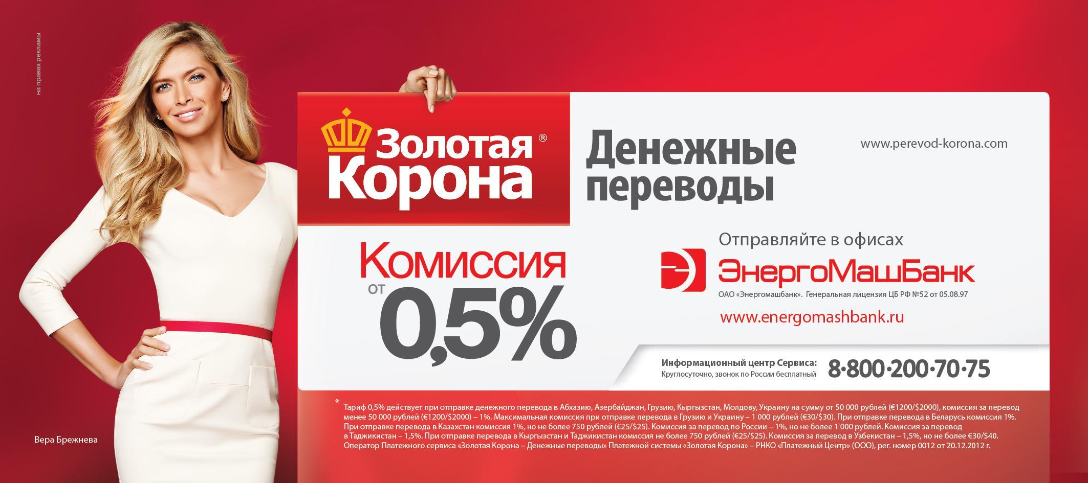Где заработать 1000 рублей в день? Как заработать 1000