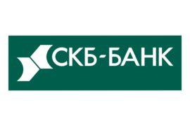 Разновидности кредитов в СКБ банке