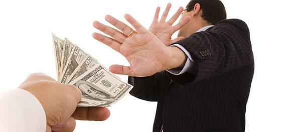 Отношение граждан к коррупции