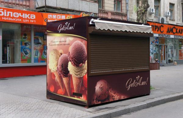 Продажа мороженого на улице