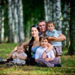 Льготы и пособия для многодетных семей