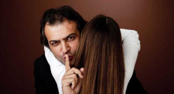 Выявление неверного супруга