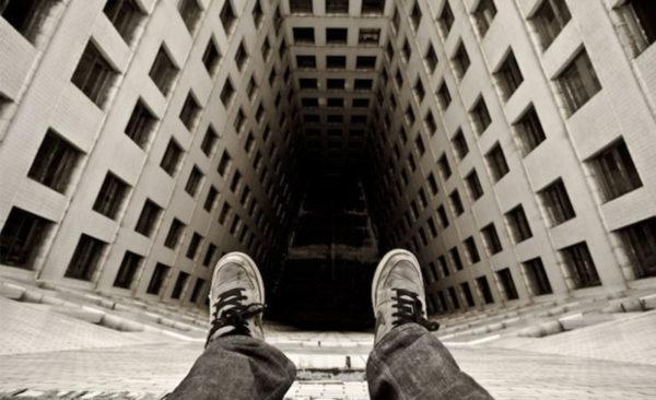 Прыжок с крыши дома