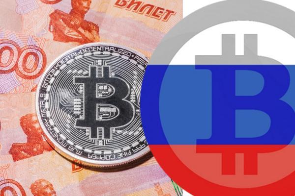 легализация цифровых денег