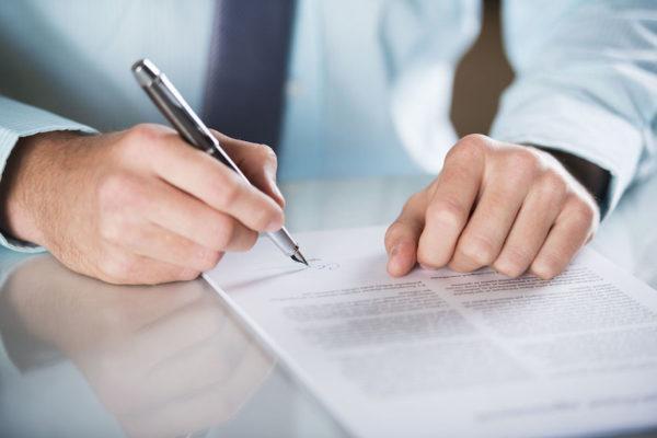 Регистрация фирмы – первый шаг