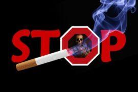 Статистика курения