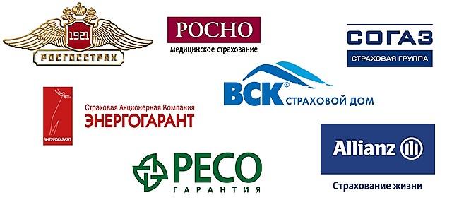 Страховые компании россии из официальные сайты ортодокс круизная компания официальный сайт
