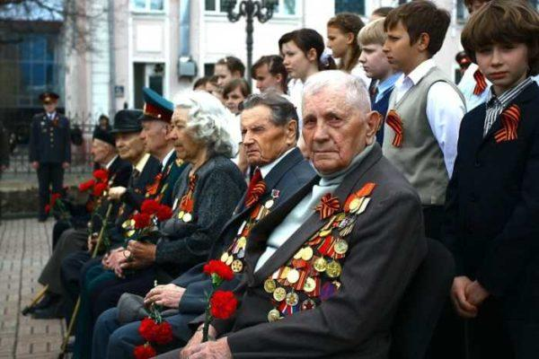 Ветераны Отечественной войны
