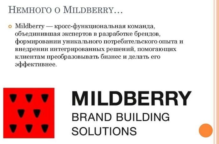 Mildberry