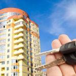 Порядок приватизации квартиры через МФЦ