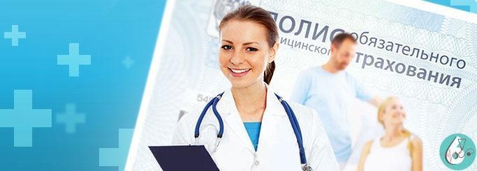 Васильевский остров больницы амурской области работающие омс заявку подключайтесь