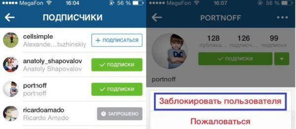 Подписчики Инстаграм