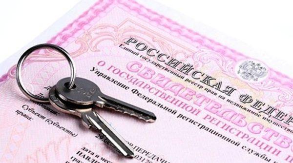 всяком как проверить готовность документов на приватизацию квартиры быстро стих