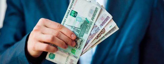 Потребительский кредит в Восточном Экспресс Банке