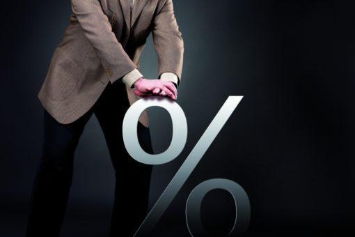 Снизить процентную ставку по кредиту