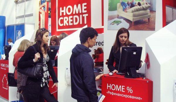 Оформление займа в Хоум Кредит