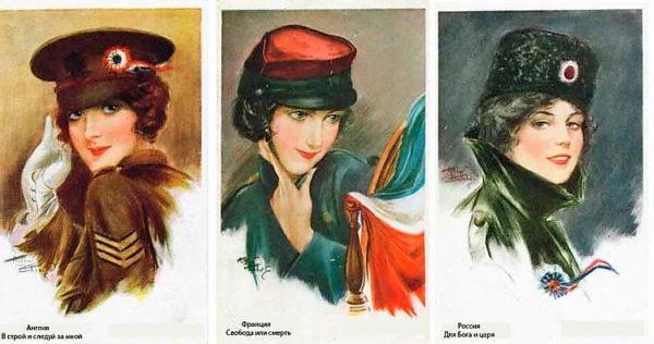 Мода во времена войны