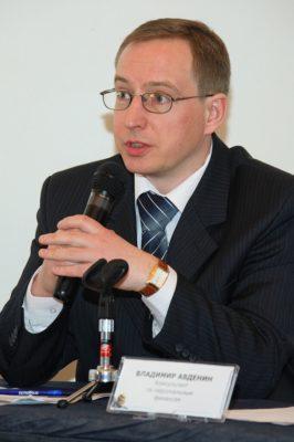 Владимир Авденин