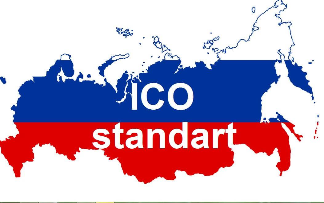 ICO standart