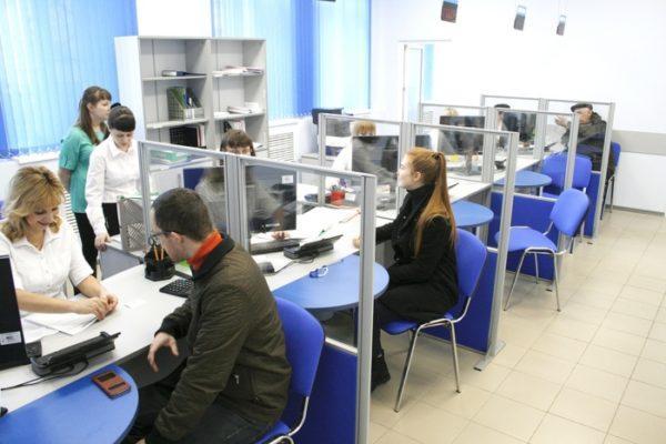 Оформление кредита на покупку жилья в Газпромбанке