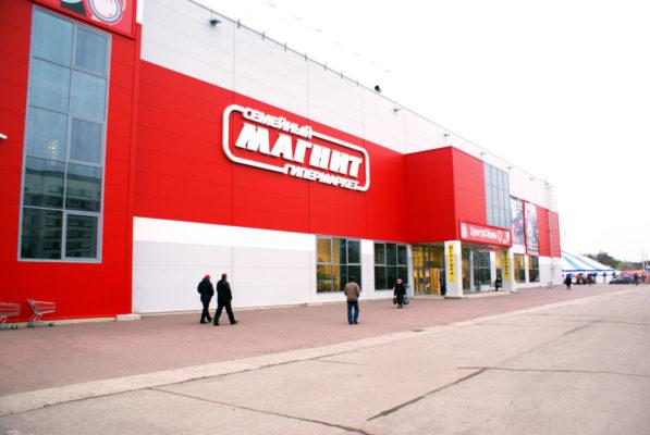 Франшиза продуктового магазина «Магнит»