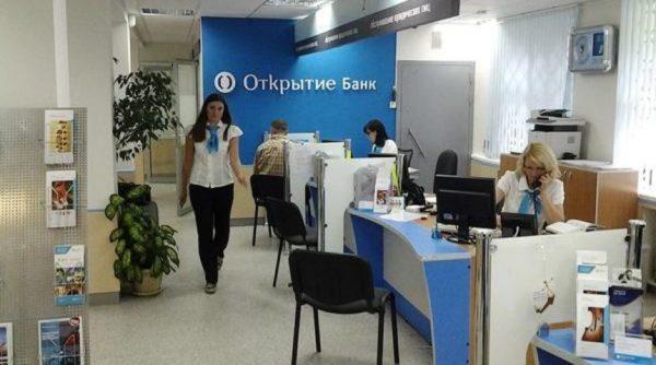 Офис банка Открытие