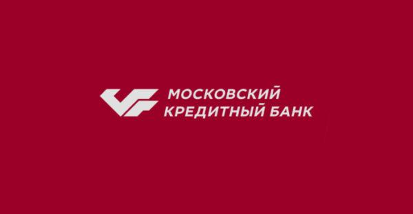 Потребительский кредит в МКБ