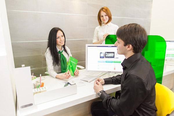Оформление кредита в Сетелем Банке