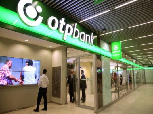 Офис ОТП банка