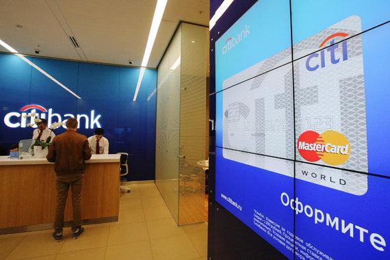 Изображение - Потребительский кредит в ситибанке normal-1rza
