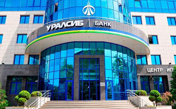 Изображение - Условия ипотеки в банке уралсиб 284165814026447-1-600x371