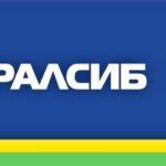 Оформление ипотеки в банке Уралсиб