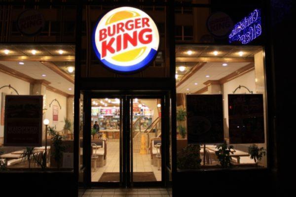 Стоимость франшизы Бургер Кинг