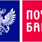 Получение потребительского кредита в Почта банке