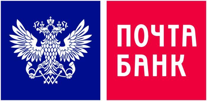 Потребительский кредит в Почта банке